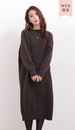 https://store.nanouniverse.jp/jp/g/g6759219030_r1711_y050